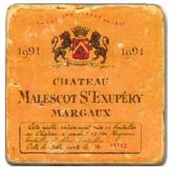 Carrelage en marbre, motif vin de France 2C, finition antique, illet pour l'accroche, pieds antidérapants, L 20 xl 20 x h 1 cm