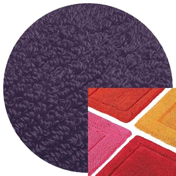 Abyss & Habidecor Badematte Must, 50 x 80 cm, 100% ägyptische Baumwolle, gekämmt, 420 Lilas
