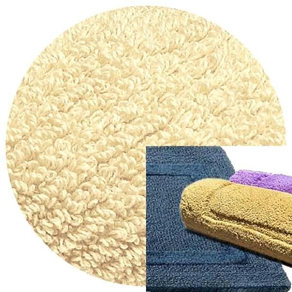 Abyss & Habidecor Bath Mat Reversible, 50 x 80 cm, 100% Egyptian Combed Cotton, 101 Ecru